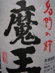 20050529