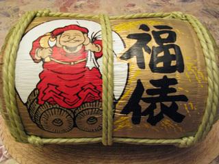 Fukudawara