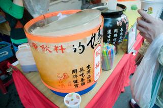 Taiwan3_13