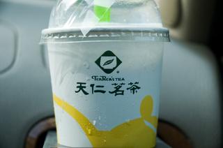 Taiwan3_24