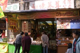 Taiwan3_6