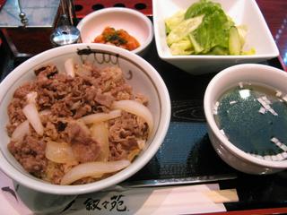 Jyojyoen1