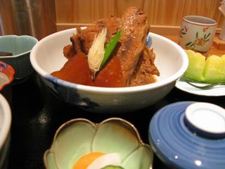 Yuukimaru1
