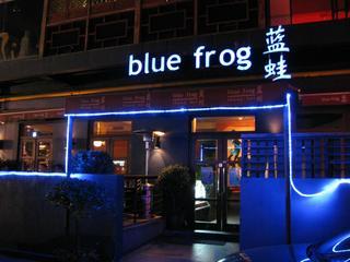 Bluefrog4