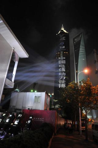 Shanghaihills11