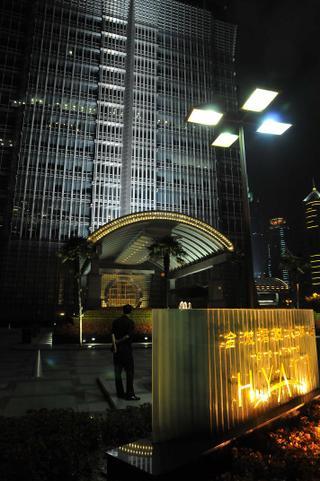 Shanghaihills6