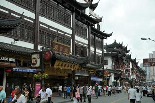 Yuyang1
