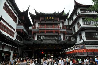 Yuyang2
