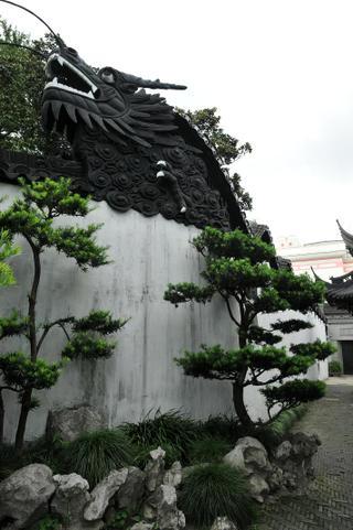 Yuyuan16