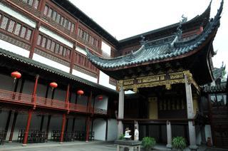 Yuyuan17