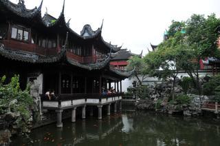 Yuyuan18