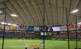 Tokyodome2