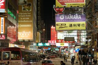 Hongkong8_2