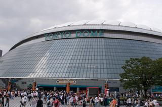 Tokyodome20090923