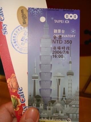 Taiwan2006_007