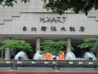 Taiwan2006_034