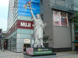 Taiwan2006_035