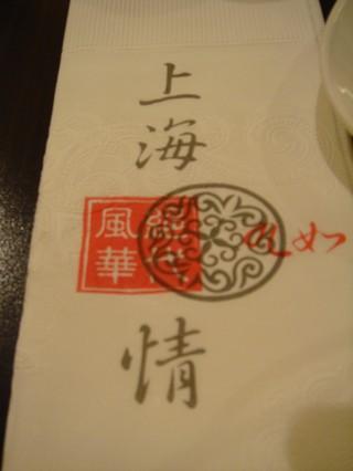 Taiwan2006_037