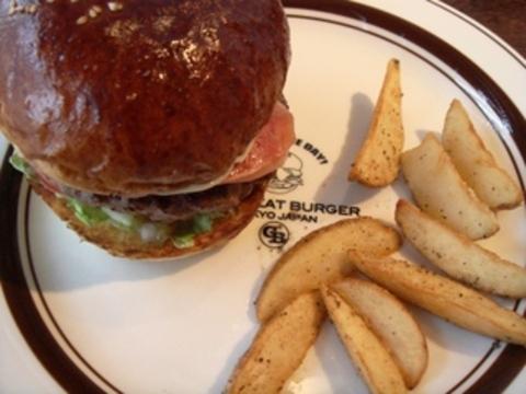 Great_burger